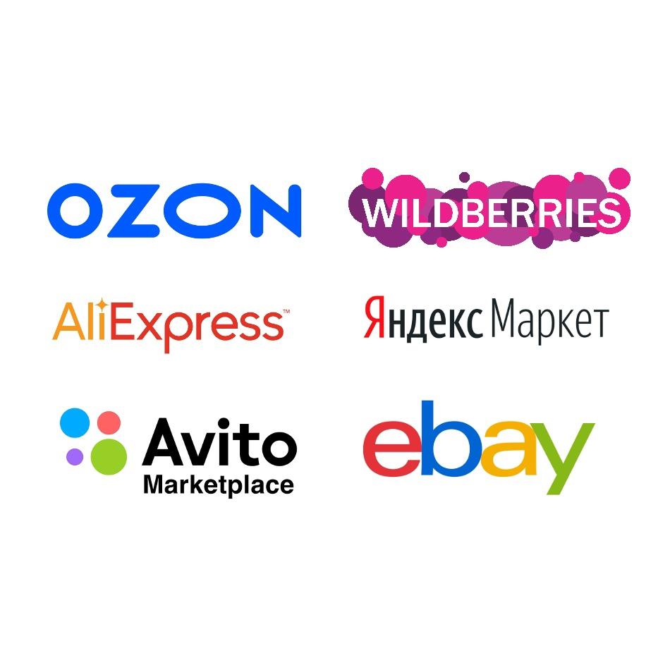 Логотипы маркетплейсов